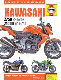 motoraceworld kawasaki