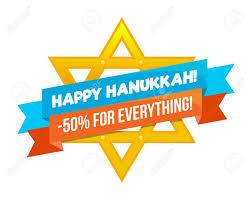 hanukkah sale hanukkah sale or discount design for emblem sticker with david