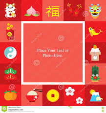 Chinese Birthday Invitation Card Chinese New Year Tag Card Stock Vector Image 77463289