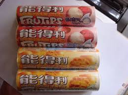 lychee fruit candy nestle frutips lychee gummy candy fruitips gummi pastilles sweets