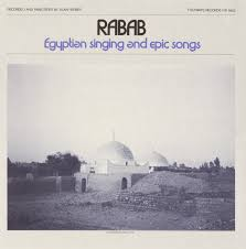 rabab egyptian singing and epic songs smithsonian folkways