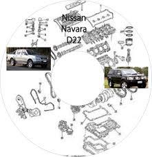 nissan d40 service schedules