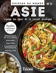 cuisine du monde 7 jours collection 2 cuisine du monde asie tva publications