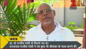 The Latest Terrorist Lanka Ltte Latest News On Ltte Read Breaking News On Zee News