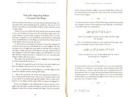 Counsels Of Religion Imam Abdallah Haddad Imam Al Haddad S Beneficial Counsels Imam Al Haddad S
