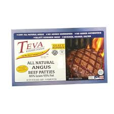 teva cuisine nyc grocery delivery fresh meats teva kosher foods all