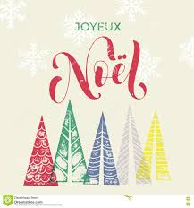 winter forest background for french christmas greeting card stock