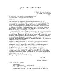 Business Letter Format Book Pdf Business And Application Letters Are To Be Best Business