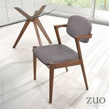 Dining Chairs Sets Side And Arm Chairs Mid Century Classic Dining Sets From Zuo Modern Allmodernoutlet Com