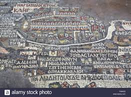 World Map Oldest by Oldest Map Of Palestine Mosaic Dated Ad 560 St George U0027s Church