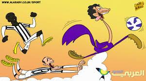 the road runner omar momani cartoons salah the roadrunner and juve defenders