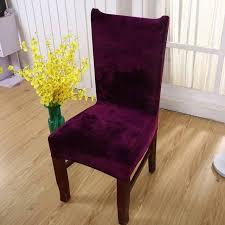 chaise accueil bureau villosités conjoint élastique couverture de chaise accueil hôtel