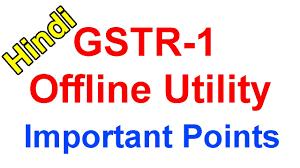 understanding gstr 1 offline utility the excel workbook template