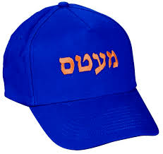menorah hat caps t shirts menorah