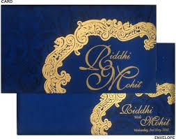 wedding card w 1058
