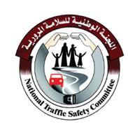 Qatar Ministry Of Interior Traffic Department Partners