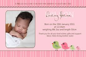 birth announcements birth announcements for girl with bird family