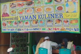 Yaman Teh delicious the middle east yaman food bikinbaperblog