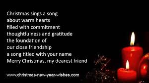 christmas wishes friends family u2013 happy holidays