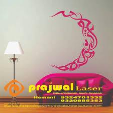 Engraving Services Prajwal Laser Laser Marking U0026 Laser Engraving Services In Mumbai