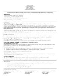 storage manager resume cover letter