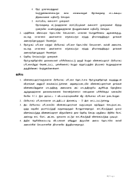 Appointment Letter Sinhala Interview And Practical Exam Teaching Methodology For Science
