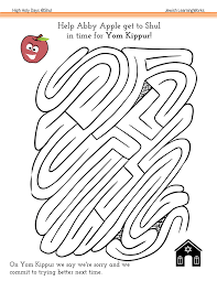 yom kippur coloring pages high holy days shul u2014 jewish learningworks