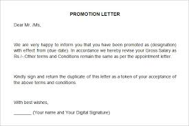promotion letter sample employee promotion letters word excel