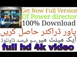full version power apk powerdirector pro apk no watermark how to download full version