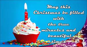 merry christmas 2015 merry christmas e card christmas greetings
