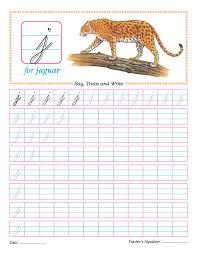cursive small letter j practice worksheet divi pinterest