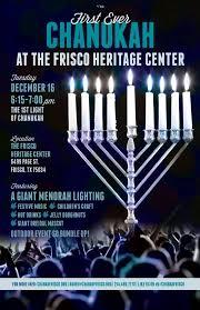 outdoor hanukkah menorah chanukah menorah lighting 2014 chabad of frisco