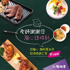 comment r駭 une cuisine rustique comment r駭 une cuisine 100 images armani aqua的食評 香港中環的