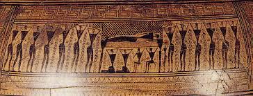 Different Types Of Greek Vases Cu Classics Greek Vase Exhibit Essays Geometric Pottery