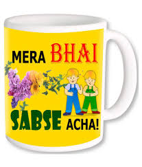 photogiftsindia brother gifts ceramic coffee mug buy online at