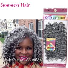 hair styles with jerry curl and braids new hairstyles pre loop braid jerry curl braids for black women