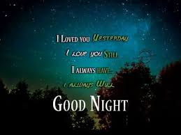 I Love U Meme - sweet good night memes good night memes funny good night memes