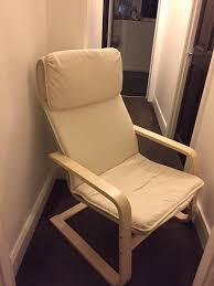 Pello Armchair Review 100 Pello Chair Cover Ikea Best 25 Ikea Armchair Ideas On