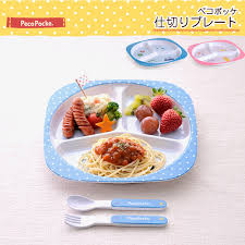 ibplan rakuten global market dish baby kids children plastic