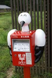 1060 best mail boxes images on mailbox ideas unique