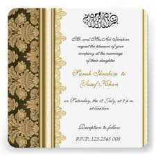 islamic wedding card 36 best muslim wedding invitations images on wedding