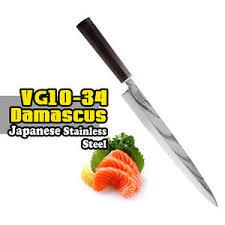 damascus steel kitchen knives tuo yanagiba vg10 34 10 5 inch slicing knife sushi japanese