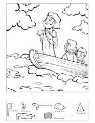 calms storm coloring pages