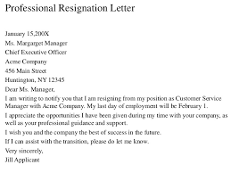sample employee thank you letters