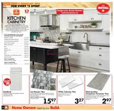 home hardware building centre on flyer may 11 to 21