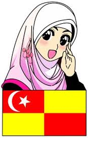 freebies doodle muslimah islami anime ile ilgili görsel sonucu gif muslim