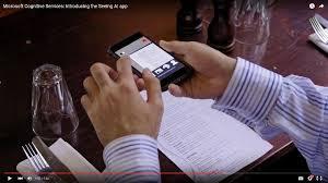 Blind People Phone Microsoft Has An App That Lets Blind People U0027see U0027 Again