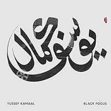 amazon black friday cd and vinly yussef kamaal black focus amazon com music