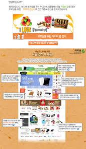 quel si鑒e auto choisir 2012 05 글목록 2 page 서울나그네의대한민국은하나 coreaone