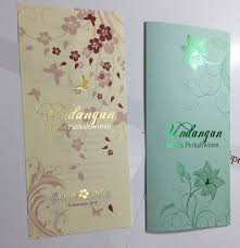 Malay Wedding Invitation Cards Singapore Malay Wedding Grabprinting Com